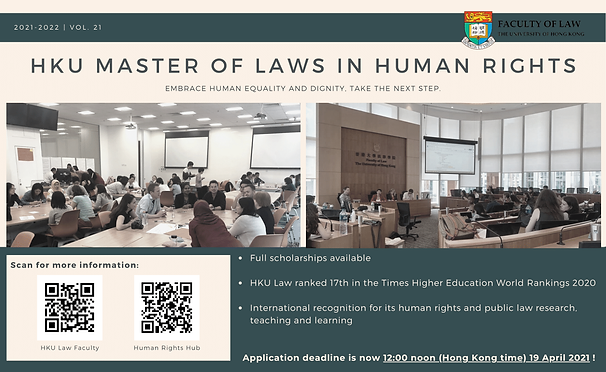(Banner.Poster) LLM in Human Rights for