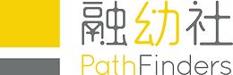 PathFinders Bilingual Logo.png