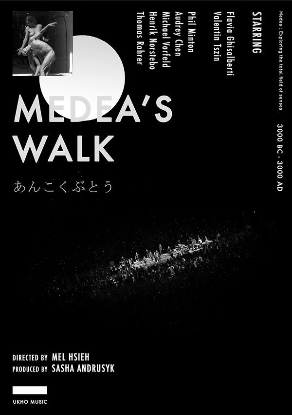 Medea'sWalk_Poster.png