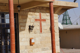 The Future of Religious Minorities in Iraq