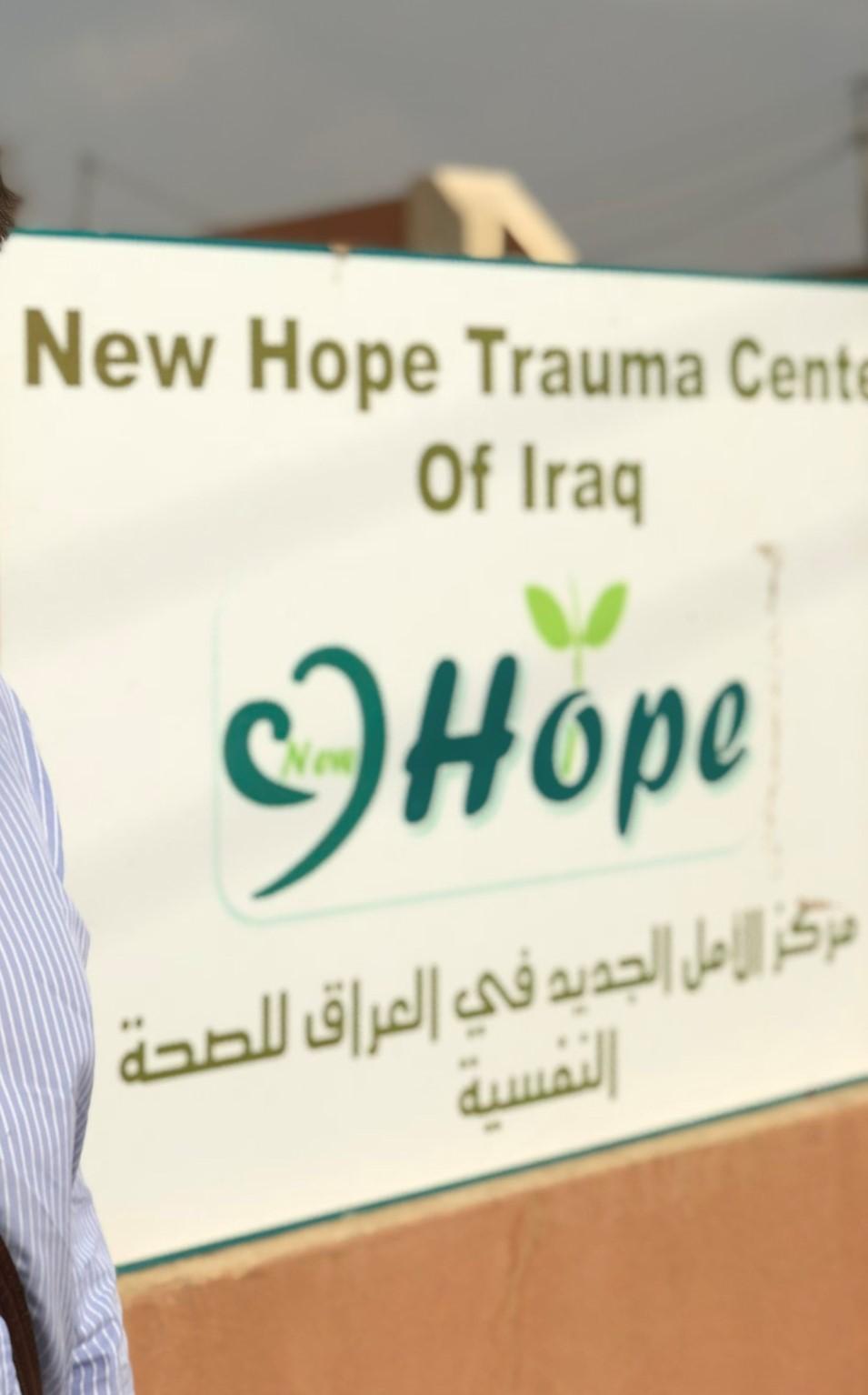 Trauma Centre