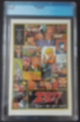 Miracleman 1 1985 CGC Back.jpg