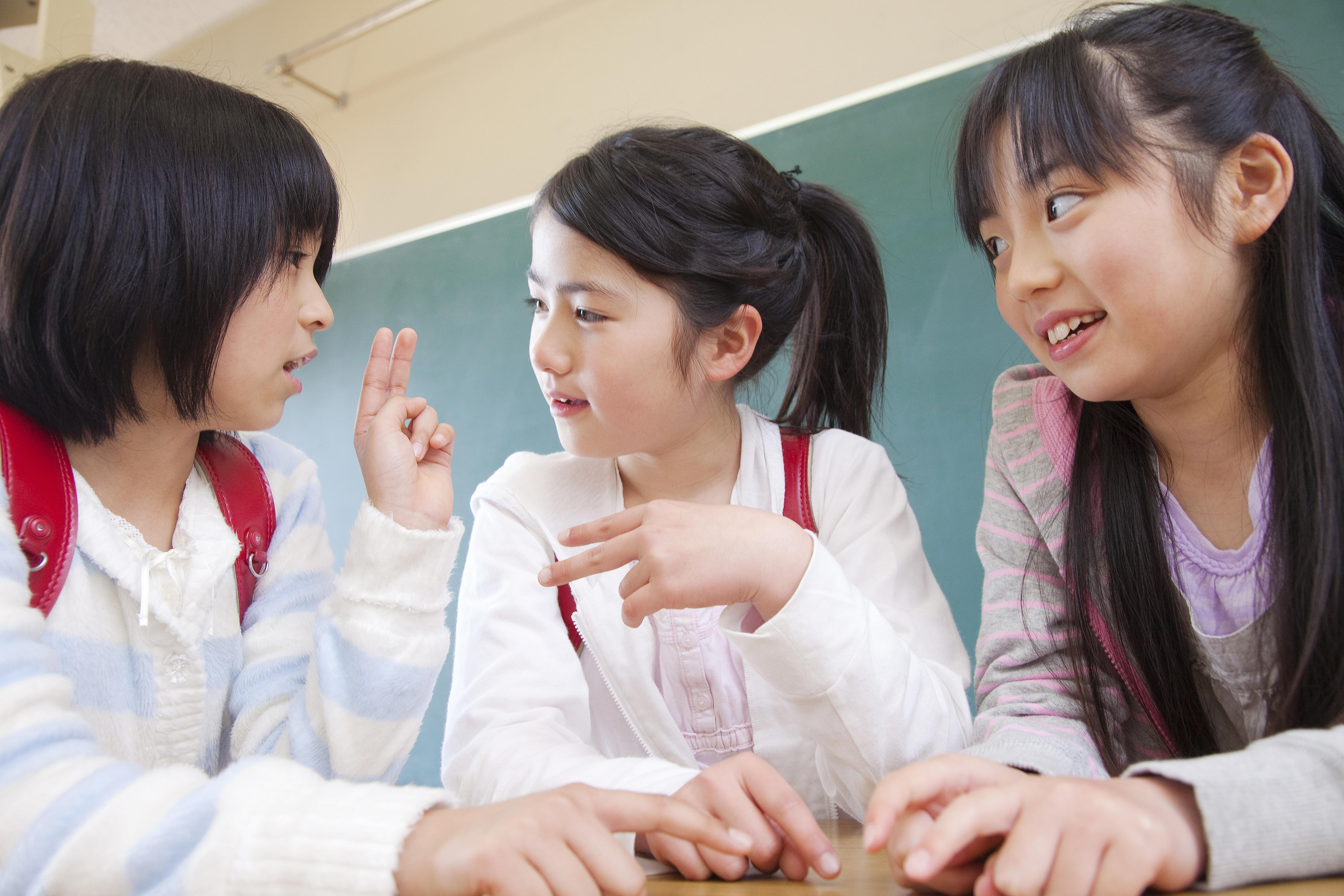 英会話 クライム学校