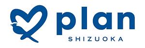 plan_logo_yoko_whiteback.png