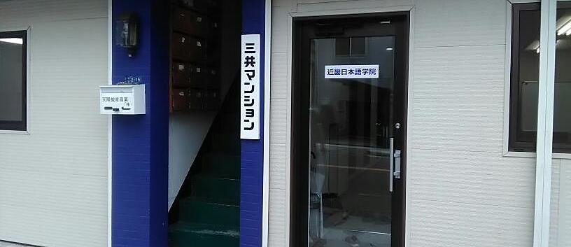 正門1.png