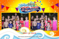 #AquaParkQatar