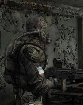 Wallpaper_Game_Misery.jpg