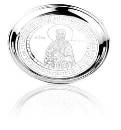 δίσκος με εγχάρακτη παράσταση Αγίου - ασήμι & κράμα μετάλλων
