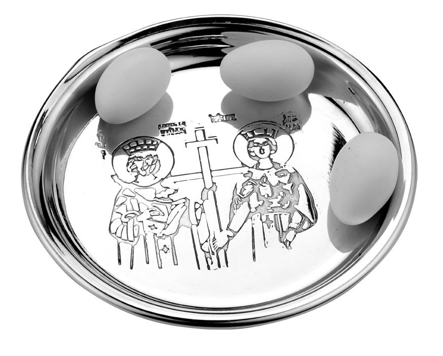 μπομπονιέρα πιατάκι χαρακτή - ασήμι & κράμα μετάλλων