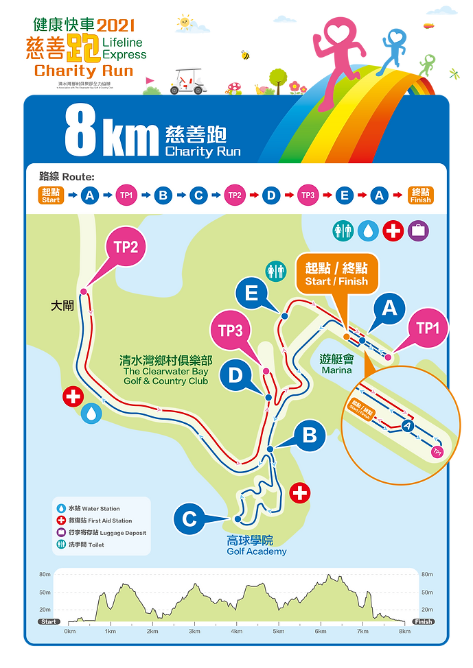 Route-Map_2021_R7.png