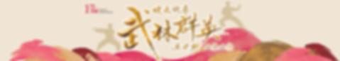 Banner_main_2020.jpg