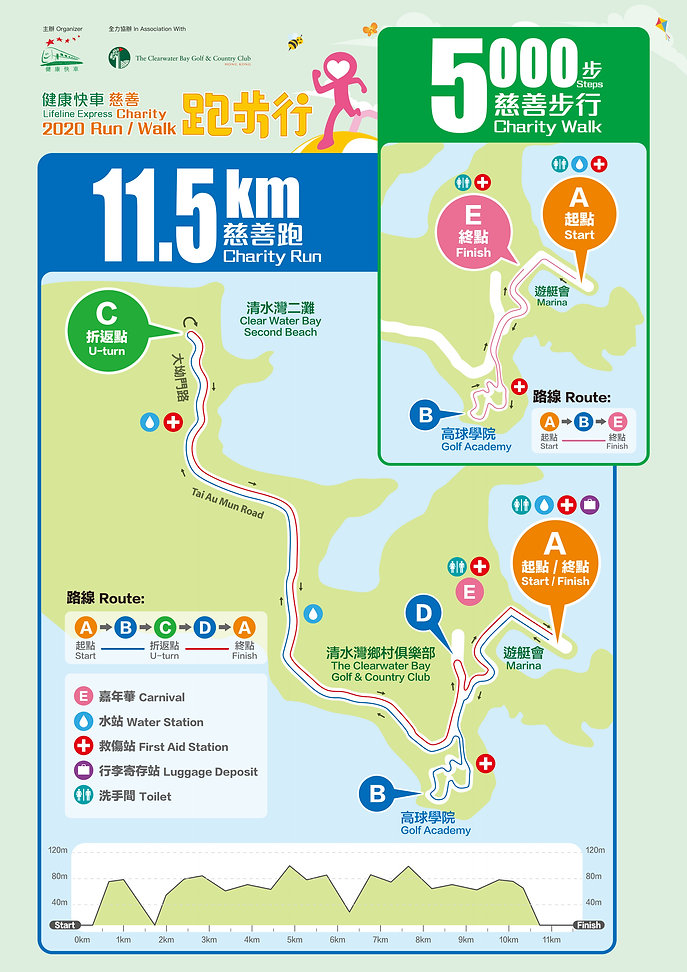 Route-Map_2020_R3-1.jpg