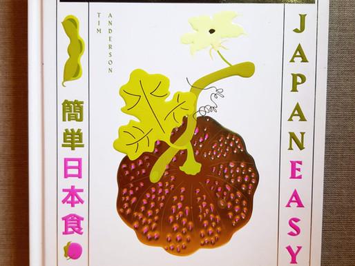 Vegan Japan easy - Japanische Köstlichkeiten, rein pflanzlich!