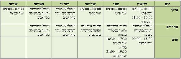 schedule 2_edited.jpg