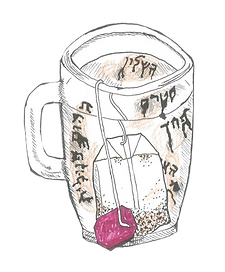 cup-of-tee.png