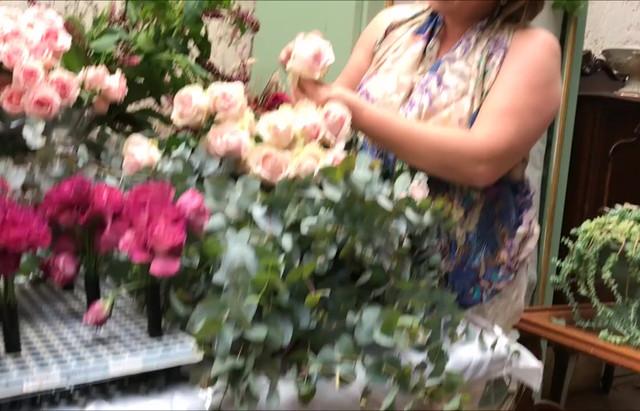 Florista ou decoradora