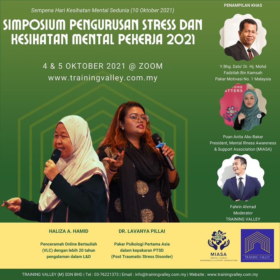 Mental Health Symposium 2021.png