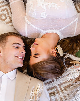 Simply Fields Wedding - May 2021-5.jpg