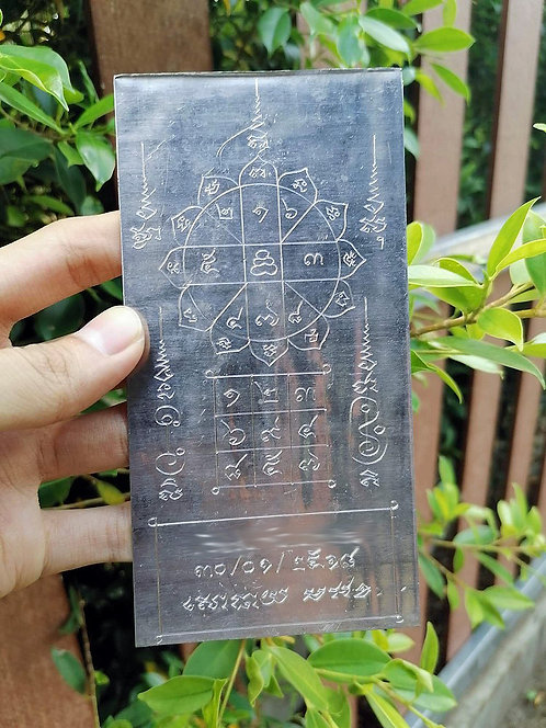 A Takrut to raise your Astrology by Ajarn Apichai