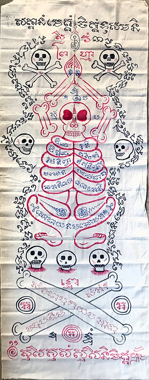 The Phor Hong Prai Corpse Cloth Pha Yant of Ton by Ajarn Apichai