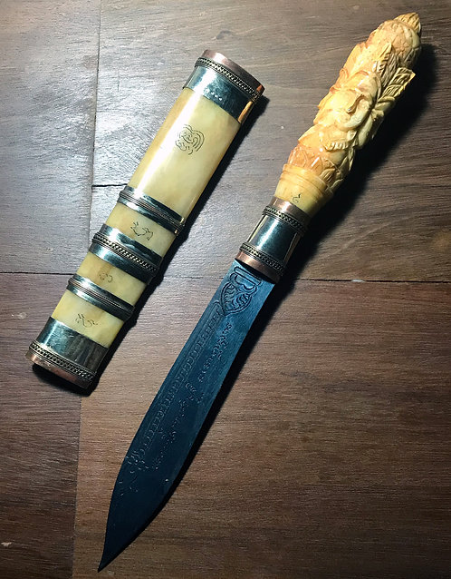 "A Rare 10"" Phra Phrom Miit Mhor Knife by Luang Phor Key"