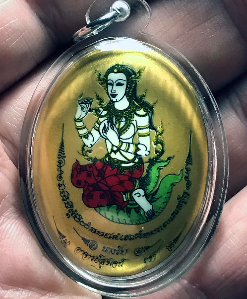 The Fabulous Mae Nang Rap Nang Prai Amulet by Ajarn Suphot