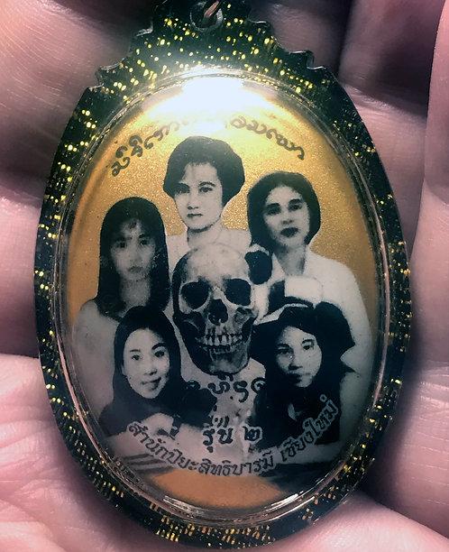 The 5 Lady Ghost of Phor Sala Tan Amulet by Ajarn Piya