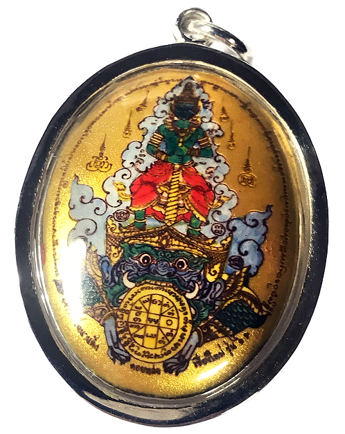 A Burmese Yaa Tao Waetsuan Amulet by Ajarn Ting in silver