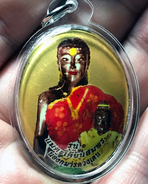 The Ong Kru Takien Thong Somporm Amulet by Ajarn Tay
