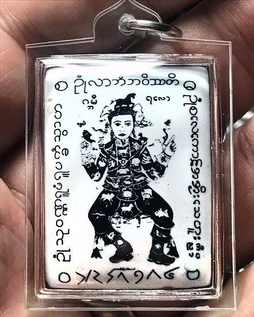 The Paet Panan Amulet by Phra Ajarn O    LAST ONE
