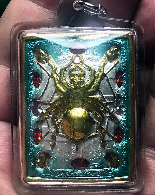A Fantastic Money Spider Ong Kru Amulet by Kruba Kritsana 2555 (2012)