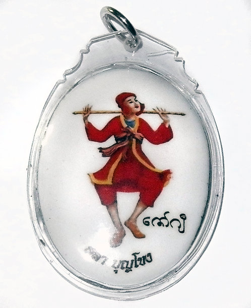 The Sau Ji Amulet by Ajarn Sala Boon Khong - Burmese Magic