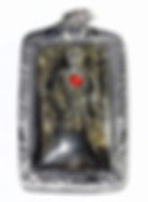 L1055810.JPG