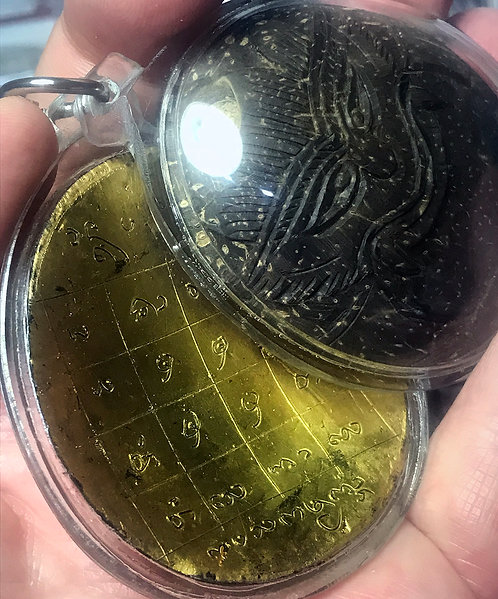A Fabulous Hand Carved Galaa Rahu Amulet by Ajarn Yaut