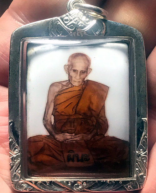 An Amulet to Luang Phor Pina 2002