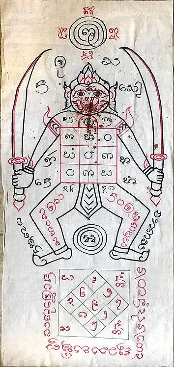 A Huge Ogre Demon Pha Yant on a Bloody Corpse Cloth by Ajarn Apichai + T