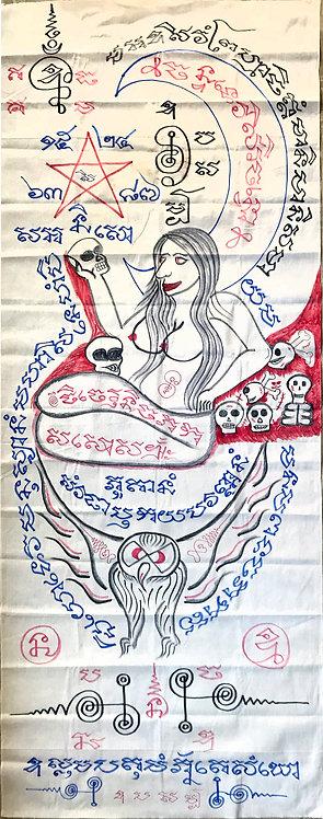 The Nang Prai Corpse Cloth Pha Yant of Pu by Ajarn Apichai