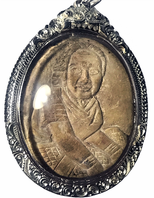 A Carved Panneng to Phor Sala Tan by Ajarn Tay in silver