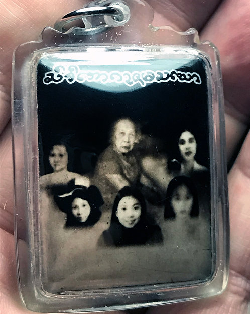An Amulet to the 5 Lady Ghosts and Phor Sala Tan by Phor Noi Tan
