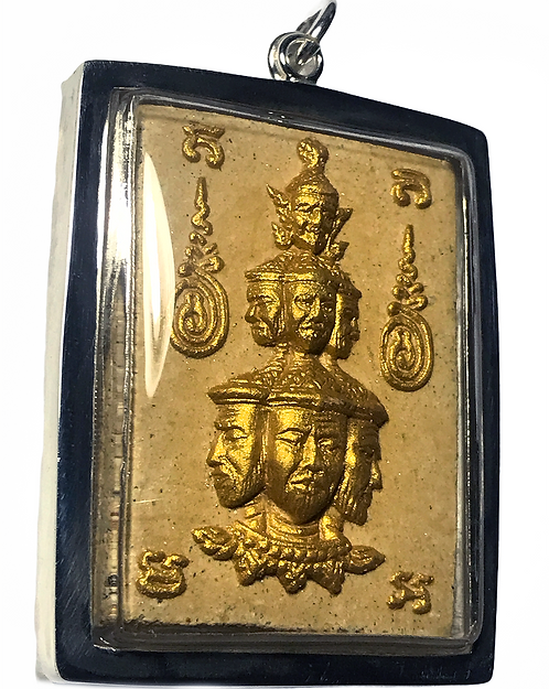 The Fabulous 9 Face Lersi Amulet by Luang Pu Nong in silver