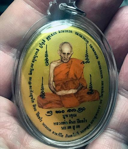 An Enamel Locket of Luang Phor Pina that contains his Prai