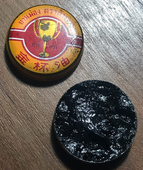 A Tin of the legendary See Pung made by a ghost by Kruba Mai Hong