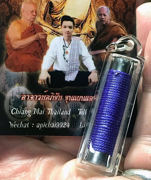 A Potent Prai Takrut for Gay Men by Ajarn Apichai