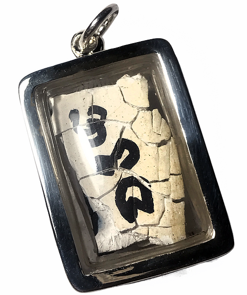 A Potent Child Bone Amulet by Ajarn Bess in silver (2008)