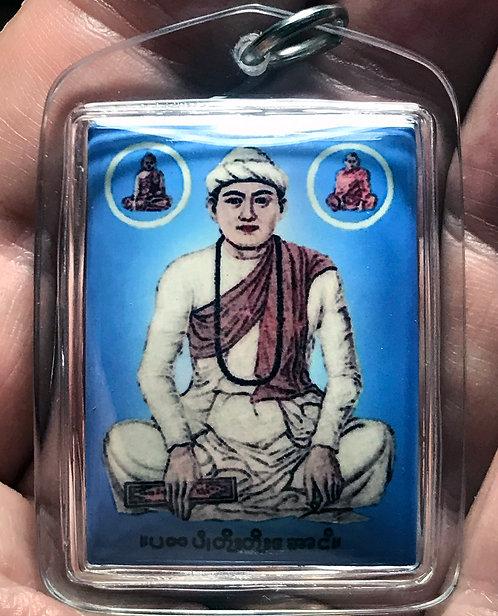 A Superb Pu Pu Ong Amulet by Ajarn See Ong - Burmese Magic