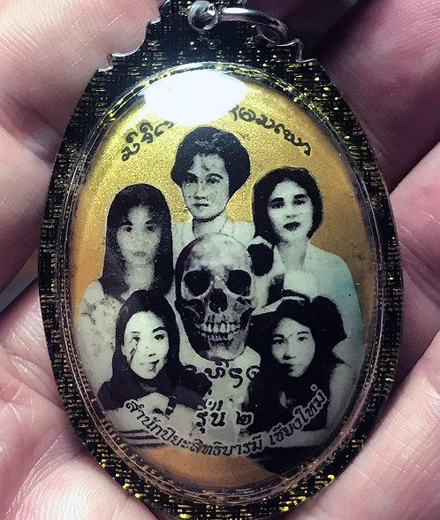 The 5 Lady Ghosts of Phor Sala Tan Amulet by Ajarn Piya