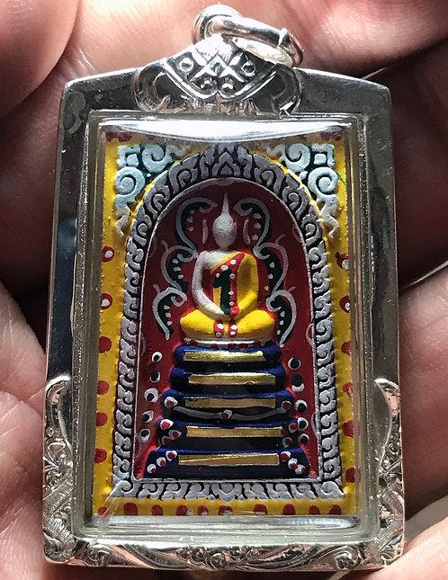 An Ong Kru Somdet Amulet with Gold Takrut by Luang Phor Khun