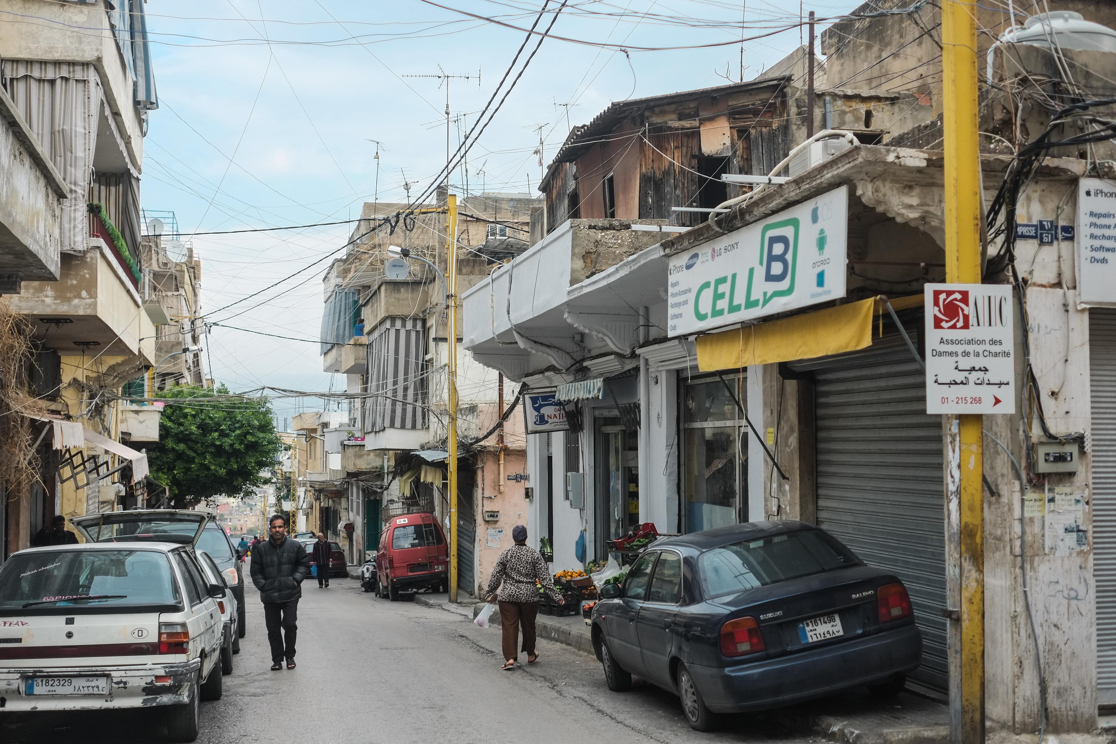 Bourj Hammoud
