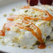 Easy And Delicious Dessert Umm Ali