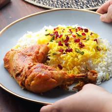 Persian Chicken Rice
